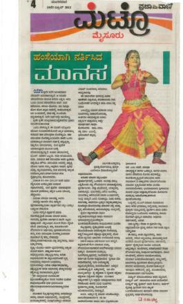 dance-like-swan-prajavani-e1448583120986
